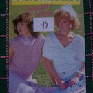 Retro Knitting Pattern Scheepjeswol Garter Stitch Top & V Neck Eyelet Sweater Tops