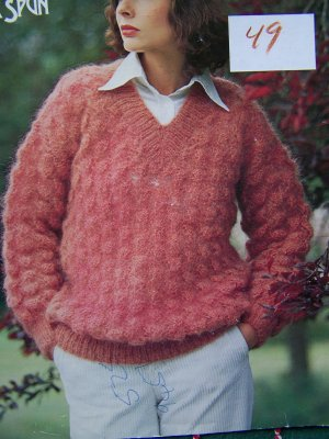 Knitting Patterns and Books | Jannette's Rare Yarns