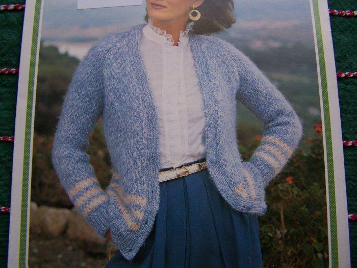 Vintage Wendy Womans Cardigan Sweater Knitting Pattern 2096