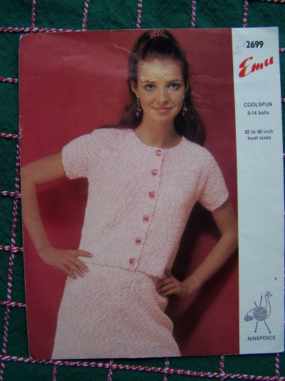 SALE Vintage Misses Knitting Pattern Summer Suit Short Sleeve Jacket Skirt Spring 2699