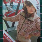 70's Vintage Knitting Pattern Misses Zip Front Hi Flyer Jacket Jaeger 4587