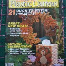 Back Issue QUick & Easy Plastic Canvas Magazine # 20 Oct Nov 92 Projects 21 Patterns