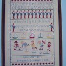 Vintage A Boy's First Sampler Gloria & Pat Cross Stitch Embroidery Pattern 17