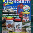 1 Cent US Shipping May 94 Cross Stitch Plus Patterns Magazine Fathers Day & More