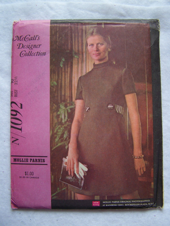 70s Uncut Sewing Pattern 1092 Designer Dress Empire Waist Side Tab Belt Bust 32.5