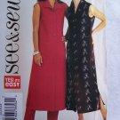 Uncut Easy Sewing Pattern 3883 Misses 14 16 18 Long A line Dress Elastic Waist Slim Pants