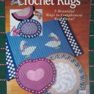 1980's Vintage Easy Crochet Patterns To Make 5 Rugs Rose Goose Heart Oval Round