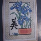FENG SHUI Beauty Counted Cross Stitch Embroidery Kit 9904 Irises