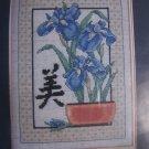 FENG SHUI Beauty Counted Cross Stitch Embroidery Kit 9904 Irises
