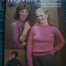 Vintage Leisure Arts 266 Knitting Patterns Womens Raglan Sweaters Free USA S&H