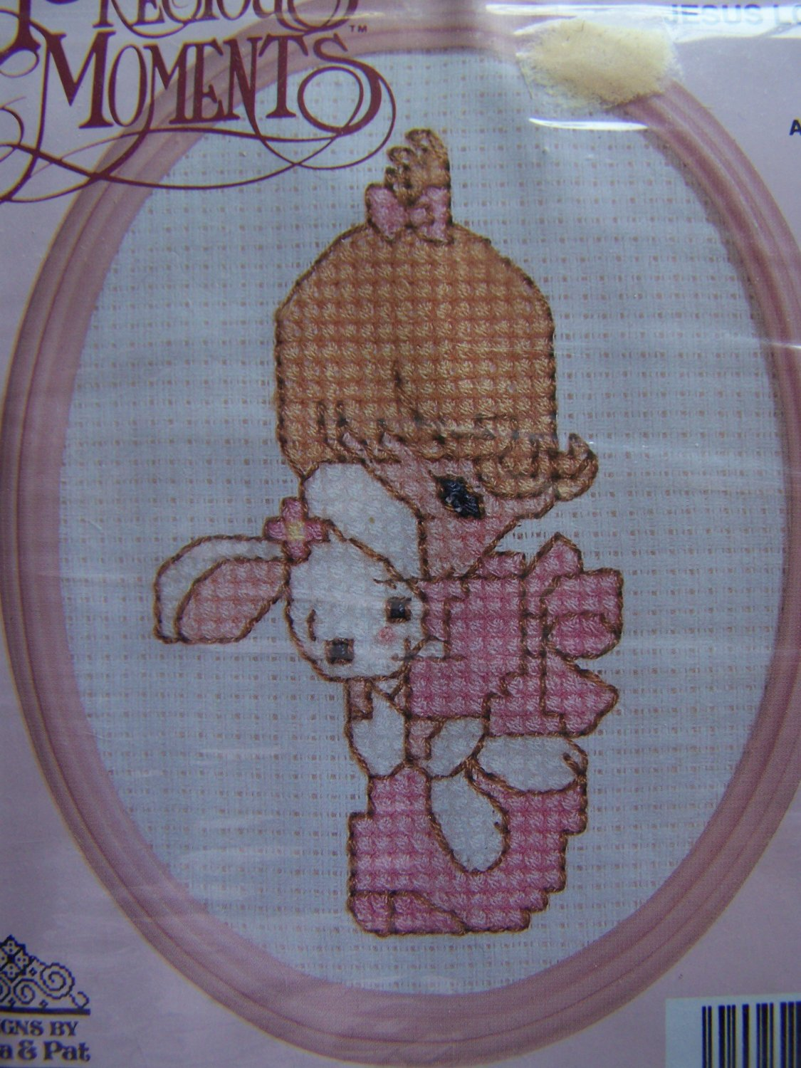 cross stitch instructions advanced