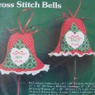 1980s Vintage Christmas Ornaments Kit 2 Fabric Cross Stitch Bells Yours Truly