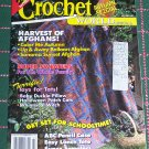 VTG 1993 Autumn Special Crochet World Magazine 25 Patterns