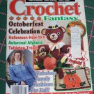 Crochet Fantasy Patterns Octoberfest Halloween Fall Autumn Oct 1996