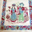 Unused Vintage Mexicana Print Kitchen Towel