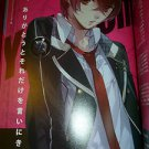 STARRY SKY SPRING STORIES OFFICIAL GUIDE ANIME ART BOOK Edition Otome Yaoi game