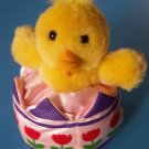 """10"""" PLUSH CHICK IN TULIP DECORATED EASTER EGG"""