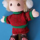 """1990 7"""" GIVING HEART FILLED WITH LOVE  PRECIOUS MOMENTS DOLL  w/Stand"""