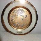 Vintage/Antique The Art of Chokin Plate Made in Japan 24KT Gold Birds Etching