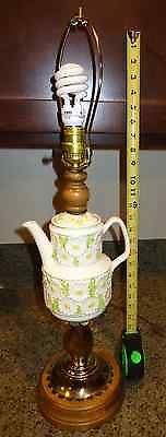 Vintage/Antique/Mid-century Stiffel Style Teapot Lamp Daisy Brass Wooden