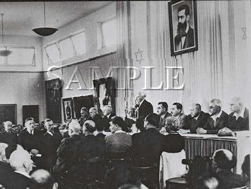 David Ben Gurion reading the declaration of independence wonderful photo still #2