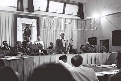 Israeli prime minister David Ben Gurion wonderful photo still #13