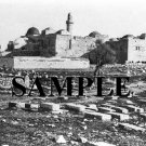 David's tomb on mount zion in jerusalem during the ottoman era photographed from 1880  #1