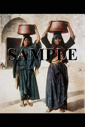 Color photo from late 19th century depicting arab woman in jerusalem carrying containers #5