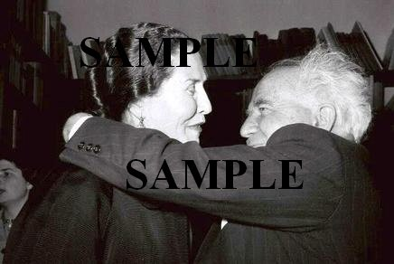 Israel prime minister David ben gurion with israeli famous actress Hanna Robina photo #43