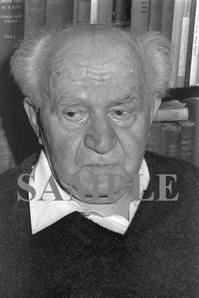 Portrait of israel prime minister David ben gurion wonderful photograph #50