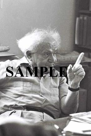 Israel prime minister David ben gurion at sdeh boker wonderful photograph #51