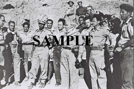 Yitzhak Rabin as a young palmach commander with David ben gurion and Yigal Allon photo #56