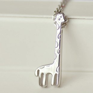925 Sterling Silver Giraffe Animal Necklace - Birthday/Christmas/Bridesmaid Gift