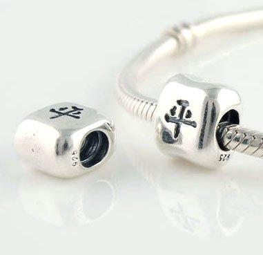 925 Sterling Silver Chinese Character PEACE Charm - fits European Beads Bracelets