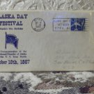 First Day Issue Cover Stamp Alaska Day Festival 1958 7c Air