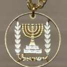 C-170 Israel ½ Lirah