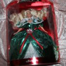 1995 Happy Holidays Barbie Special Edition Holday Series NRFB