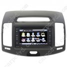 Hyundai Elantra 2007-2010 GPS Navigation DVD with Radio TV