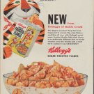 """1953 Kellogg's Frosted Flakes Ad """"Battle Creek"""""""