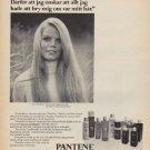 """1971 Pantene Ad """"Why Pantene?"""""""