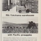 """1963 Mitsui & Co. Ad """"Minister of Distribution"""""""