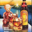 "1979 Kahlua Ad ""Black Russian"""
