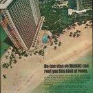 """1976 Hilton Ad """"No one else on Waikiki"""""""