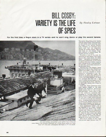 "1965 Bill Cosby Article ""Variety is the Life of Spies"""