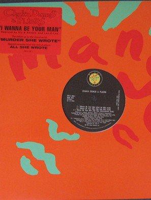 "Reggae) Chaka Demus & Pliers I Wanna Be Your Man VG+ 6 Track Remix DJ 12"""