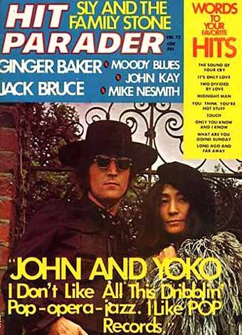 Beatles) VG+ Feb. '72 Hit Parader Magazine John Lennon & Yoko + Poster-Sly Stone-Traffic