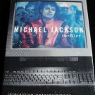 Jackson 5 R&B) Michael Thriller VG+ op '95 PC Screen Saver