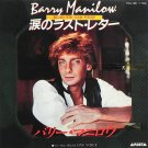 barry manilow read em' and weep-one voice 1983 JAPAN ps 45