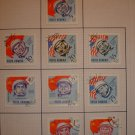 Space stamps Romania