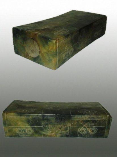 Liangzhu Culture Jade Pillow